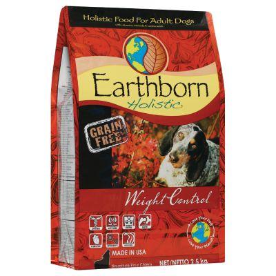 Earthborn Grain Free Dog Food Coupons
