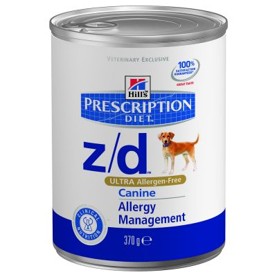 Eukanuba Diabetic Dog Food