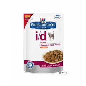 Hills Prescription Cat Id Wet Food Chicken