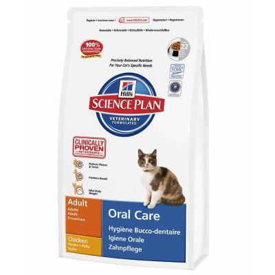 Oral Care Hills Cat Food Kg