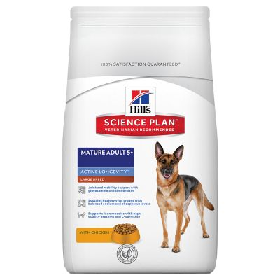 Hill's Science Plan Mature 5+ Large Pollo