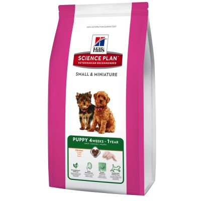 Hill S Science Diet Dog Food Best Price Free Shipping