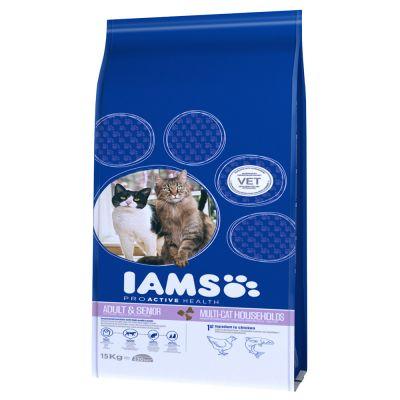 Best Value Dry Cat Food Uk