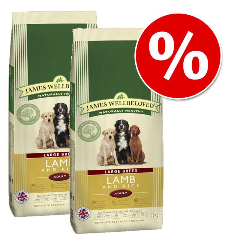 Lukullus Dog Food Ingredients