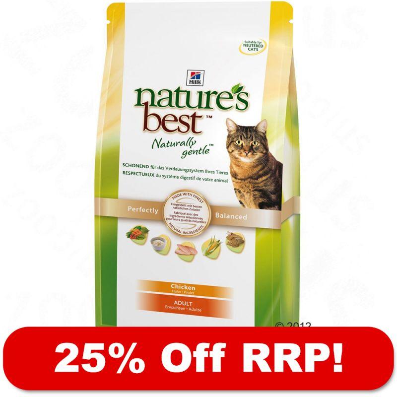 Bozita Dry Cat Food