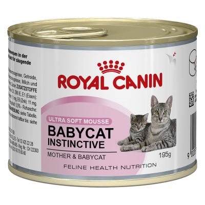 Royal Chain Dog Food