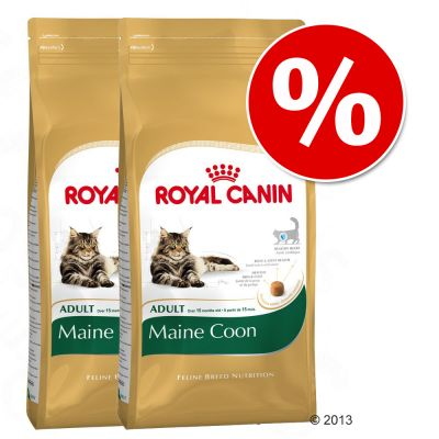 Royal canin dry cat food coupons