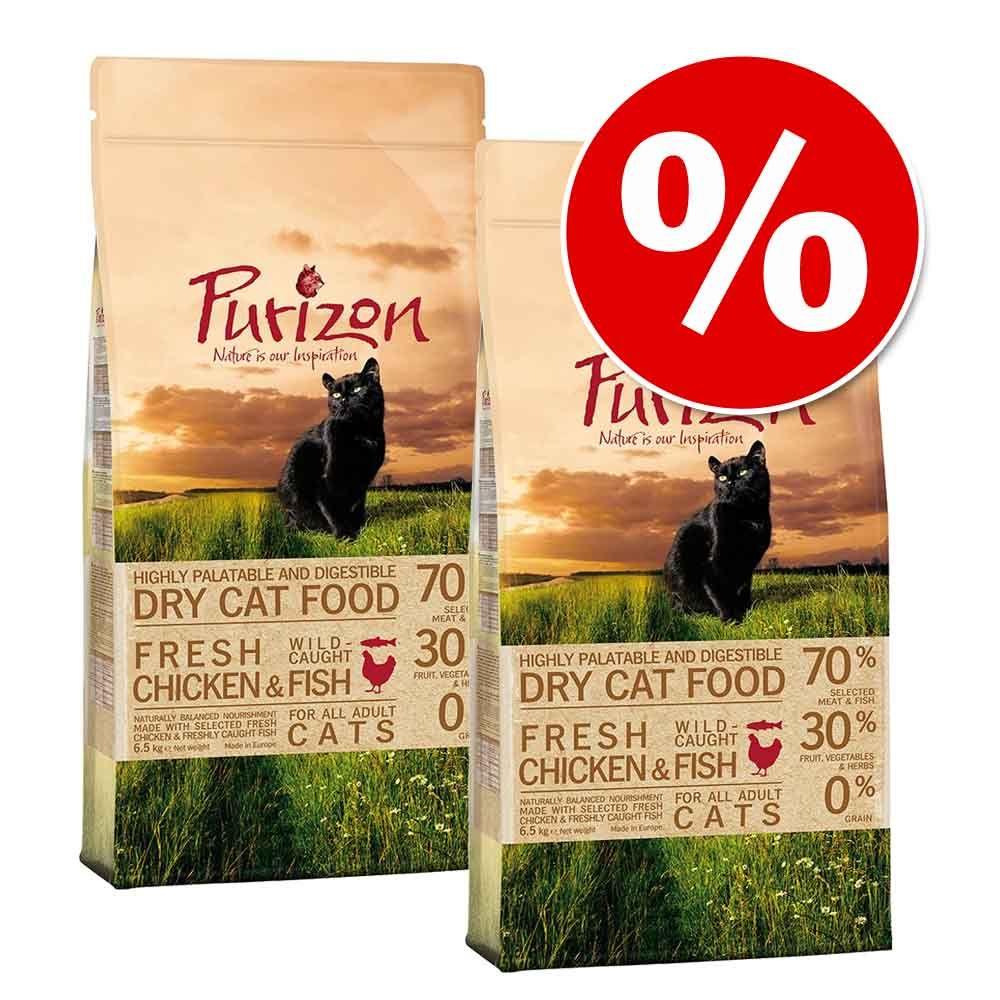 Pakiet Purizon Adult karma dla kota - Kitten, kurczak i ryba (3 x 2,5 kg)