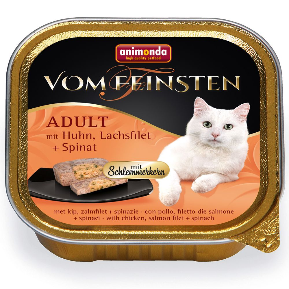 Animonda vom Feinsten Adult Tasty Fillings 6 x 100g - Turkey, Chicken Breast & Herbs