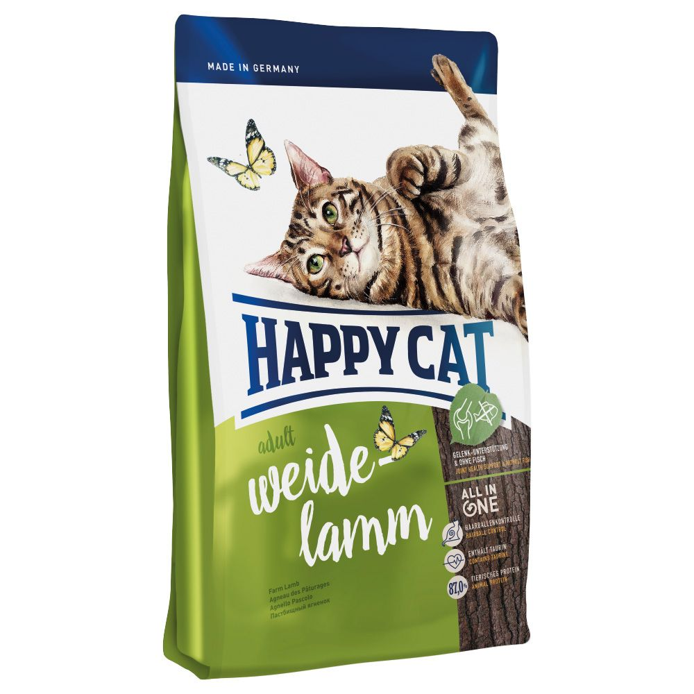 Happy Cat Adult Lamb Dry Food - 4kg