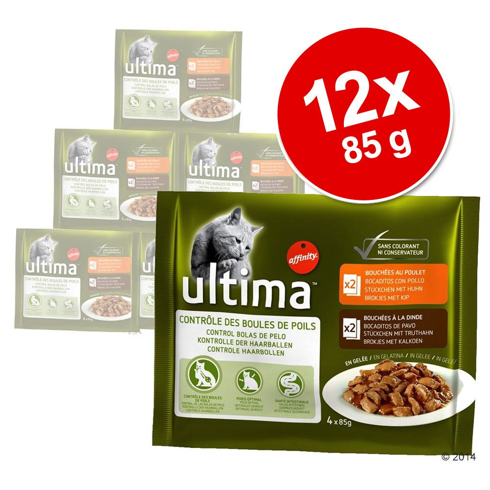 Image of Sparpaket: 12 x 85 g Ultima - Ultima Cat Hairball