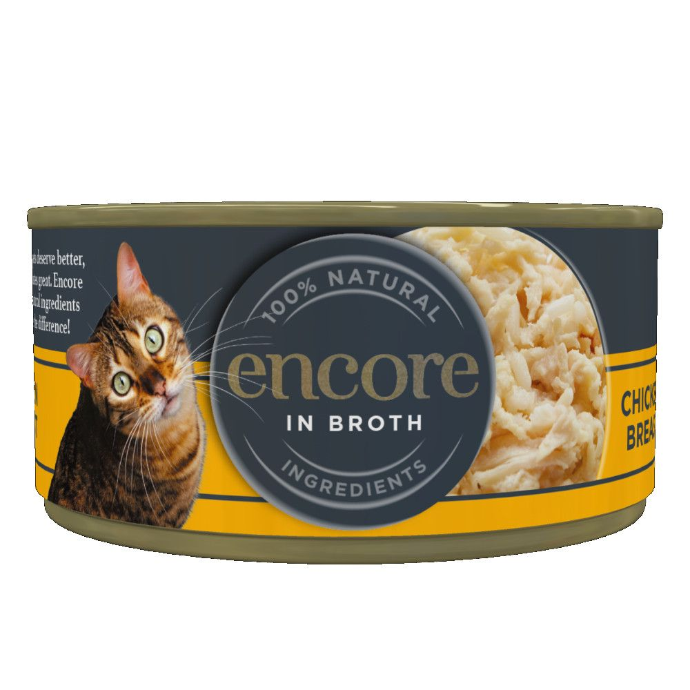 Chicken Breast with Cheese Cat Tin Encore Wet Cat Food