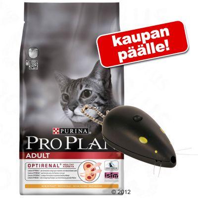 1,5 kg Pro Plan + Trixie Laserpointer kaupan päälle! - Sterilised Rich in Salmon