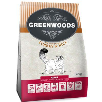 greenwoods-adult-kalkoen-rijst-kattenvoer-300-g