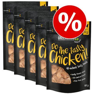 Greenwoods Nuggets -säästöpakkaus 5 x 100 g - Chicken 5 x 100 g
