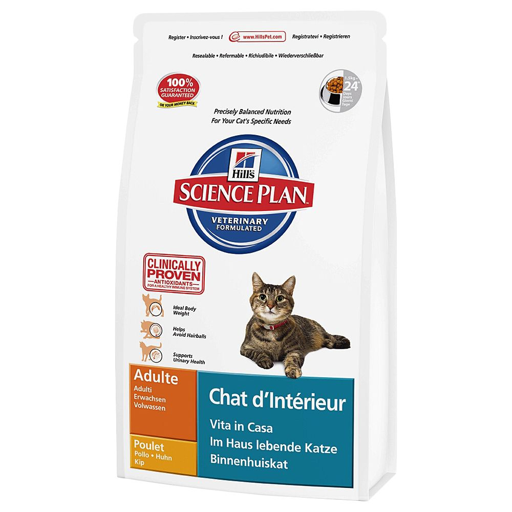Hill's Science Plan Adult Indoor Cat - Chicken - Economy Pack: 2 x 4kg