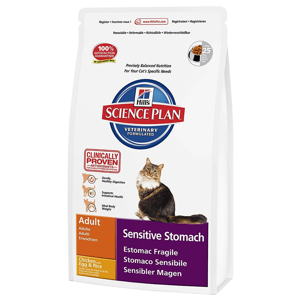 Hill's Science Plan Adult Cat Sensitive Stomach - Chicken  - 5kg