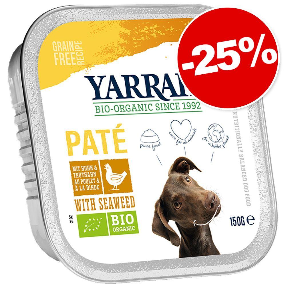 12x150g Chunks Vega, bouchées végétariennes, légumes bio, cynorrhodon bio Bio Yarrah Barquettes pour chien : 25 % de remise !