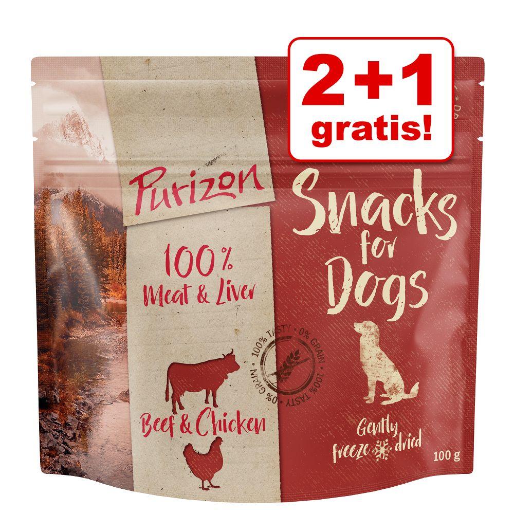 2 + 1 gratis! 3 x 100 g Purizon - Rind & Huhn