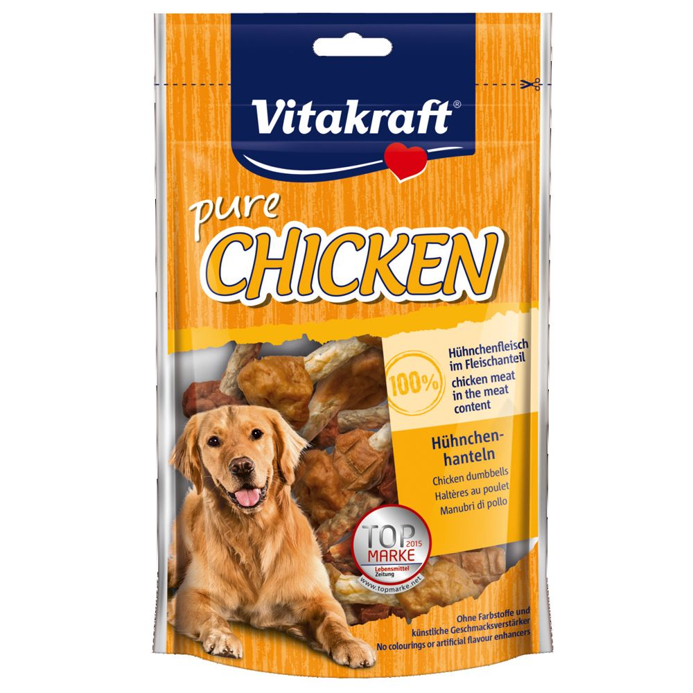 Vitakraft Pure Chicken Dumbbells