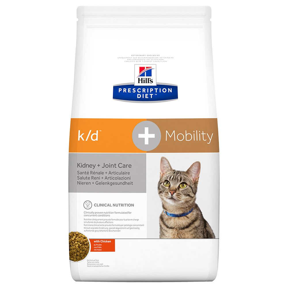 Mobility Feline Hills Prescription Diet Dry Food