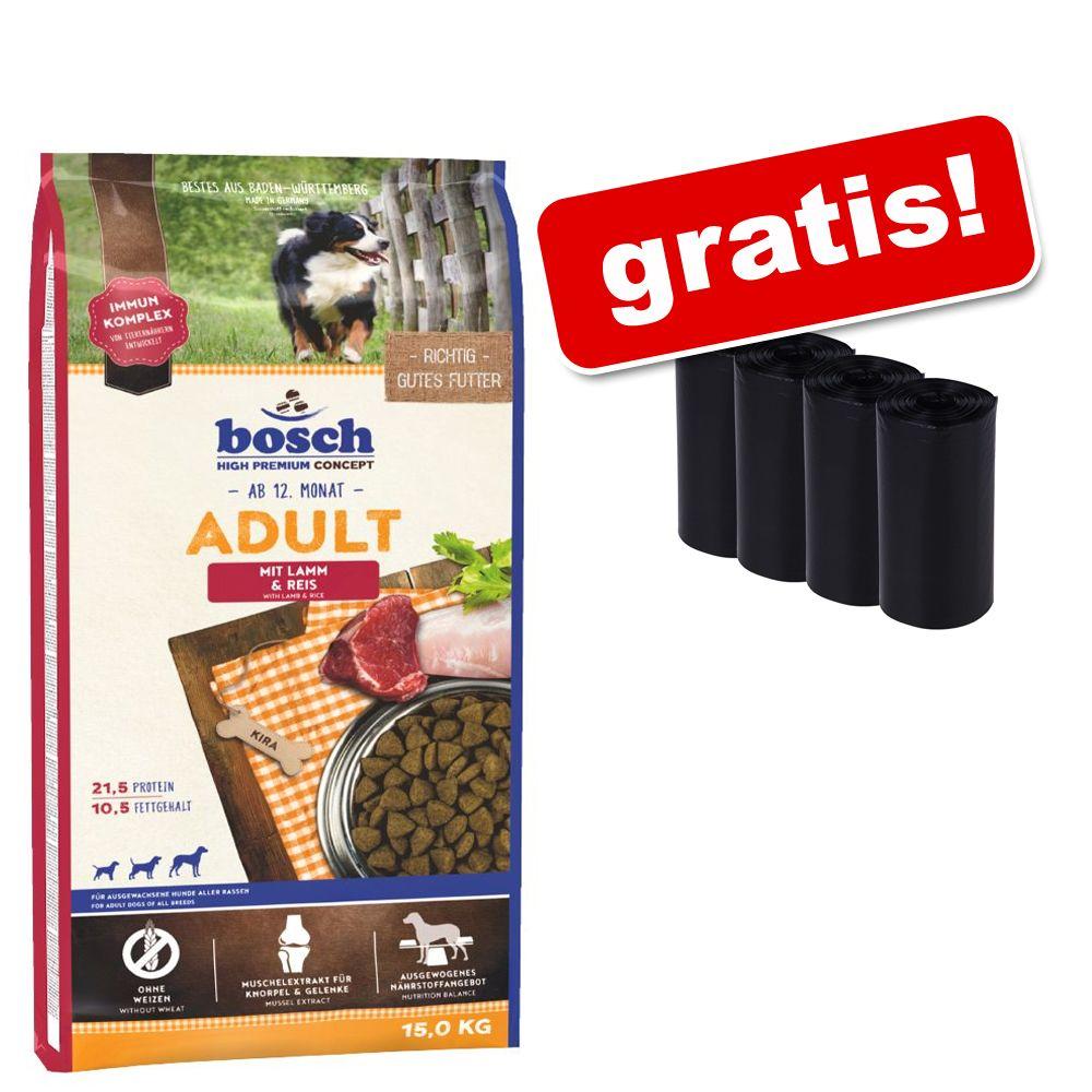 Velika vreča bosch + Vrečke za pasje iztrebke črne gratis! - Sensitive jagnjetina in riž 15 kg