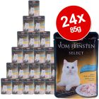 Animonda vom Feinsten Select Saver Pack 24 x 85g - Chicken Fillet, Royale & Aloe Vera