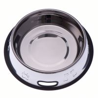 Embossed Stainless Steel Bowl with Rubber Ring - 0.9 litre