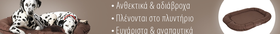 f6a9b4d07076 Κρεβάτια Σκύλων Διαφόρων Τύπων οικονομικά από την zooplus.gr