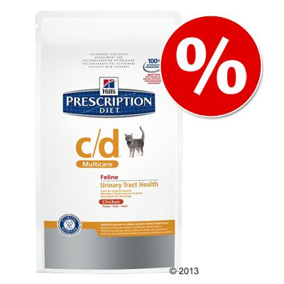 okonomipakke-hill-prescription-diet-feline-feline-zd-allergy-skin-care-3-x-2-kg