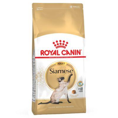 Royal Canin Siamese Adult - säästöpakkaus: 2 x 10 kg