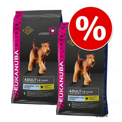 Ekonomipack: 2 resp. 3 förpackningar Eukanuba till lågpris! – Adult Weight Control Small & Medium (2 x 15 kg)