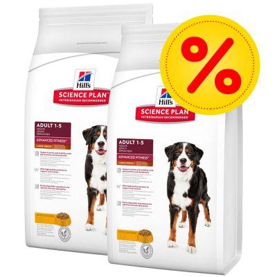 Pack ahorro Hill's Science Plan Canine pienso para perros - Mature 7+ Mini con pollo (2 x 7,5 kg)