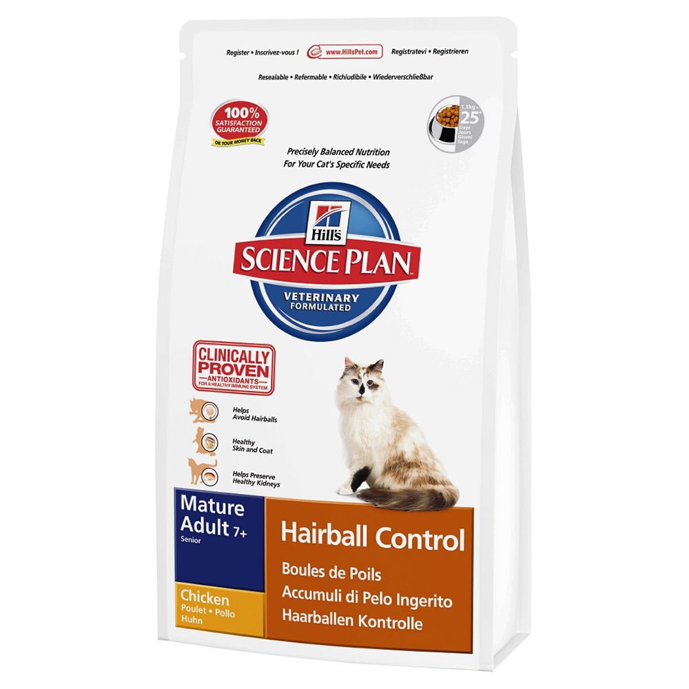 Hill's Science Plan Mature Cat 7+ Hairball Control - Chicken - 1.5kg
