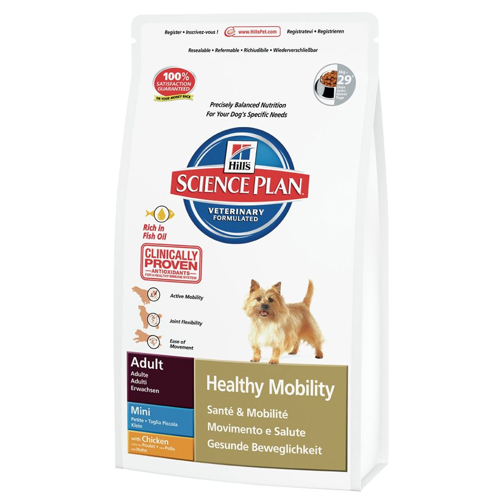 Hill's Science Plan Adult Healthy Mobility Mini - Chicken - Economy Pack: 3x3kg