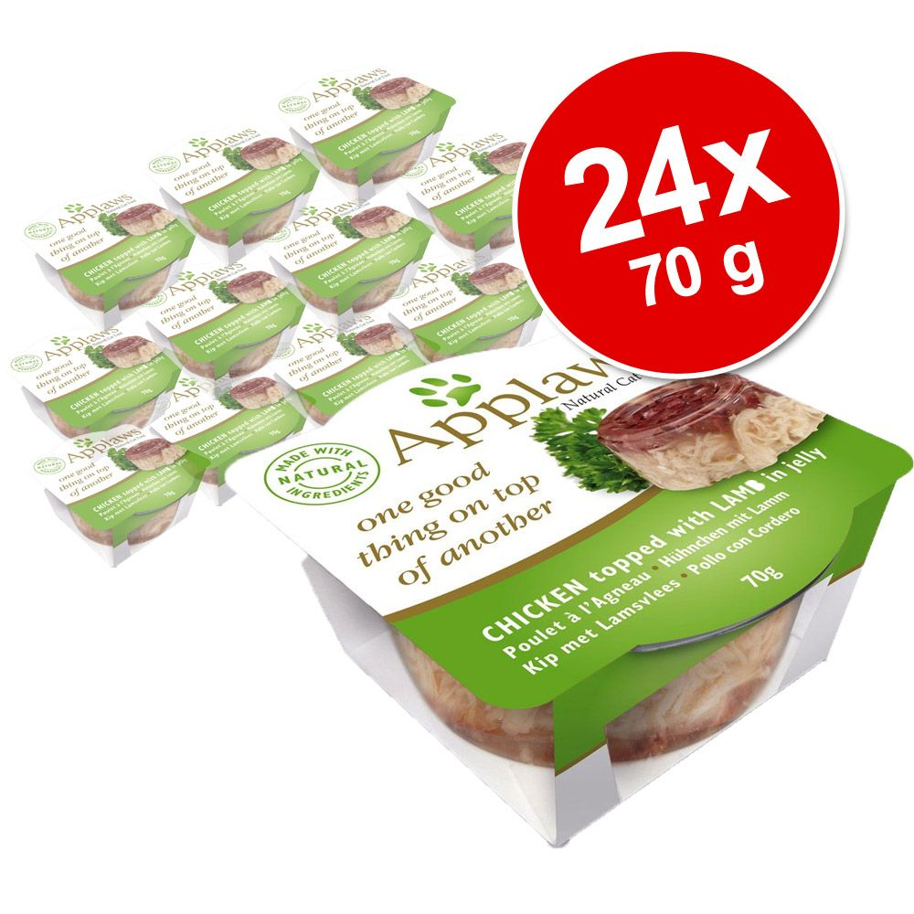 Foto Set Risparmio! Applaws Cat Layer 24 x 70 g - Tonno con alici