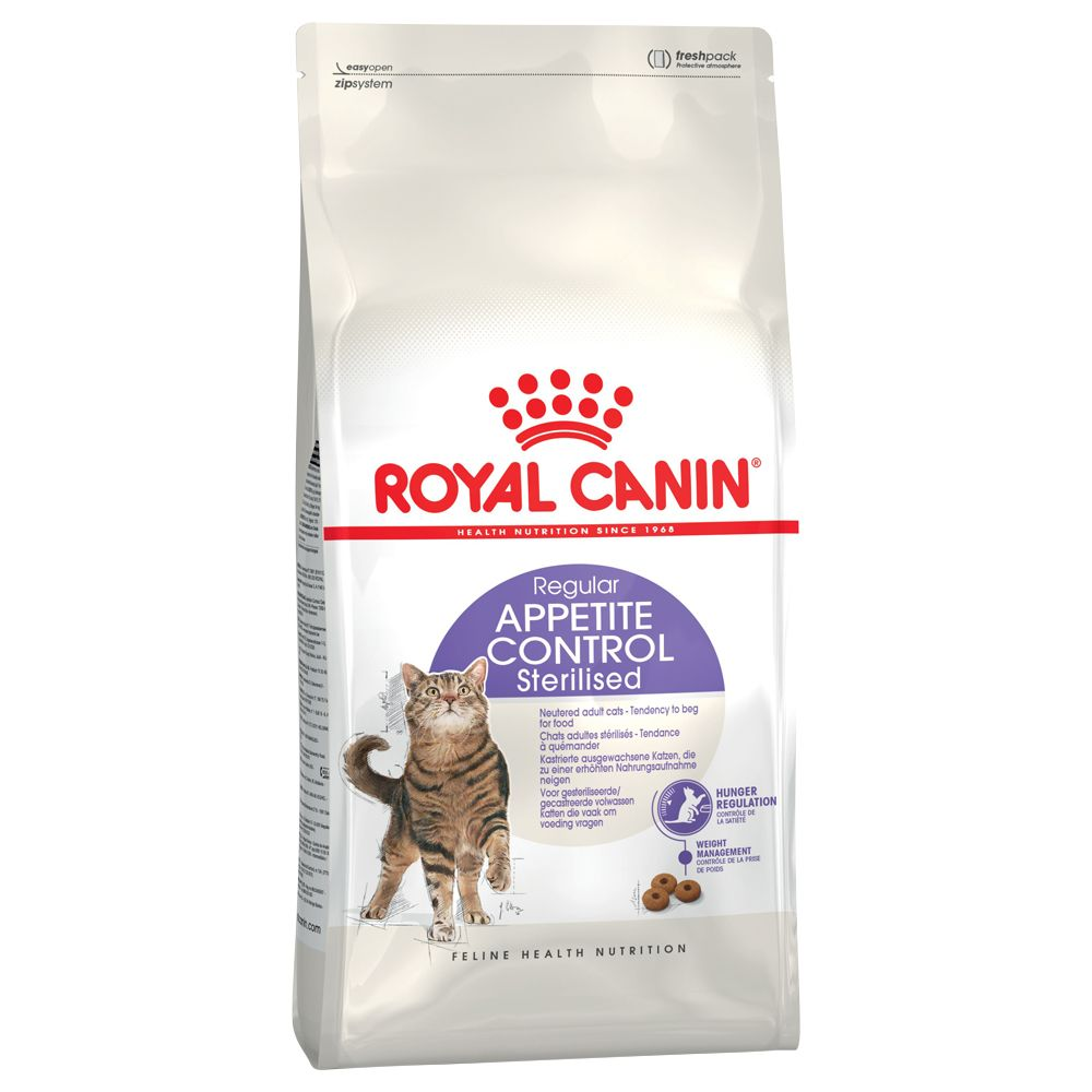 Sterilised Appetite Control Royal Canin Economy Dry Cat Food