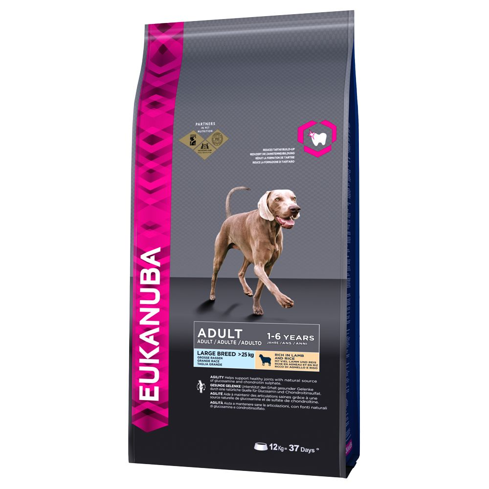 12kg Eukanuba Dry Dog Food - 10 + 2kg Free!* - Mature & Senior - Lamb & Rice