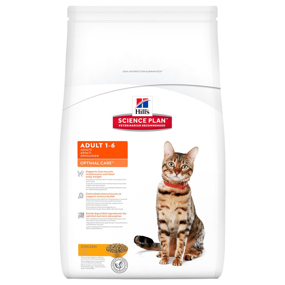 Hill's Science Plan Adult 1 - 6 Optimal Care Chicken - Ekonomipack: 2 x 15 kg