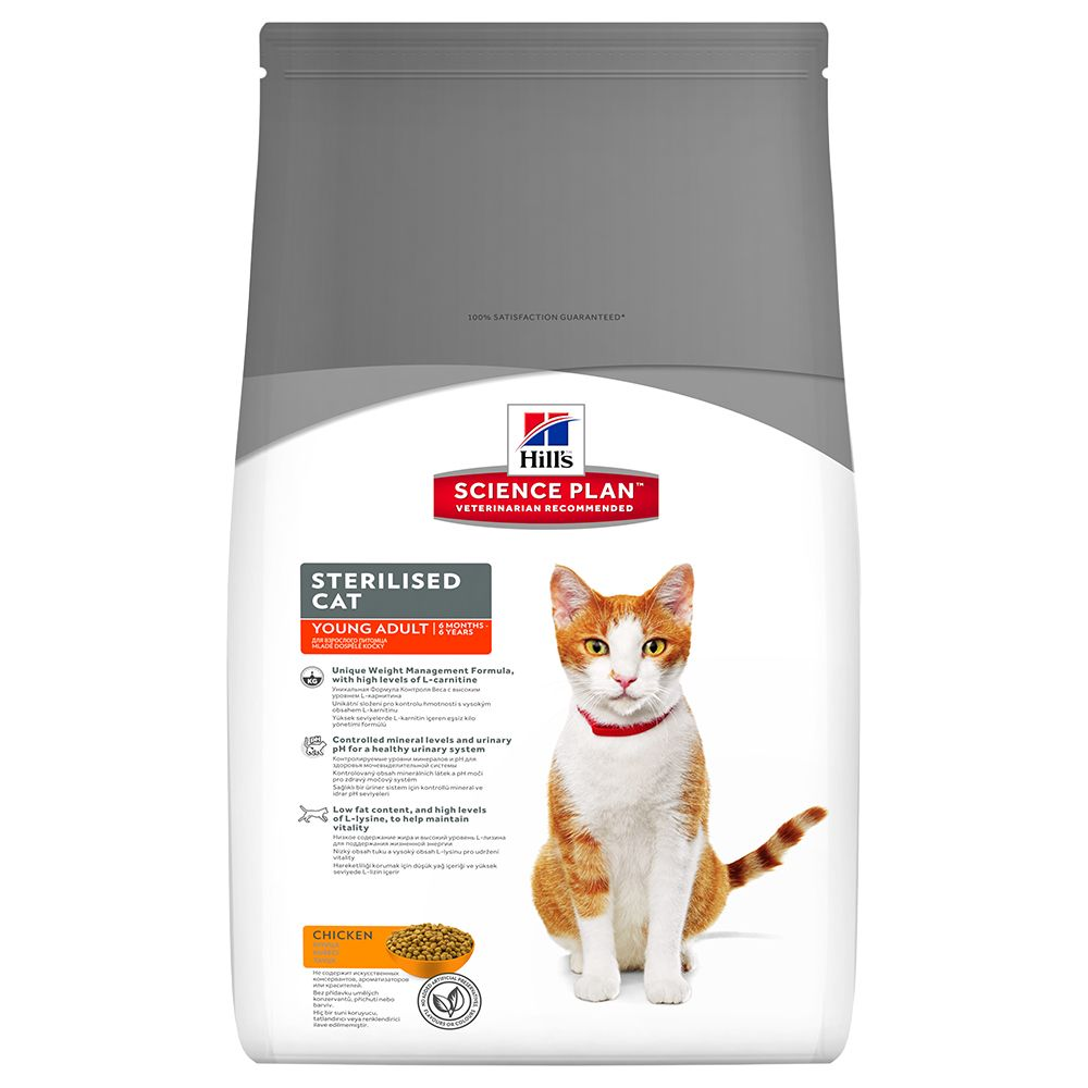 Hill's Science Plan Young Adult Sterilised Cat Chicken - 300 g