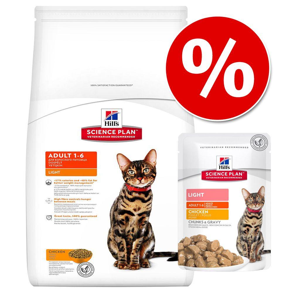 Blandpack: Hill's Science Plan Feline torr- och våtfoder - Adult Light Chicken (1,5 kg) + 6 x 85 g Light Adult Chicken