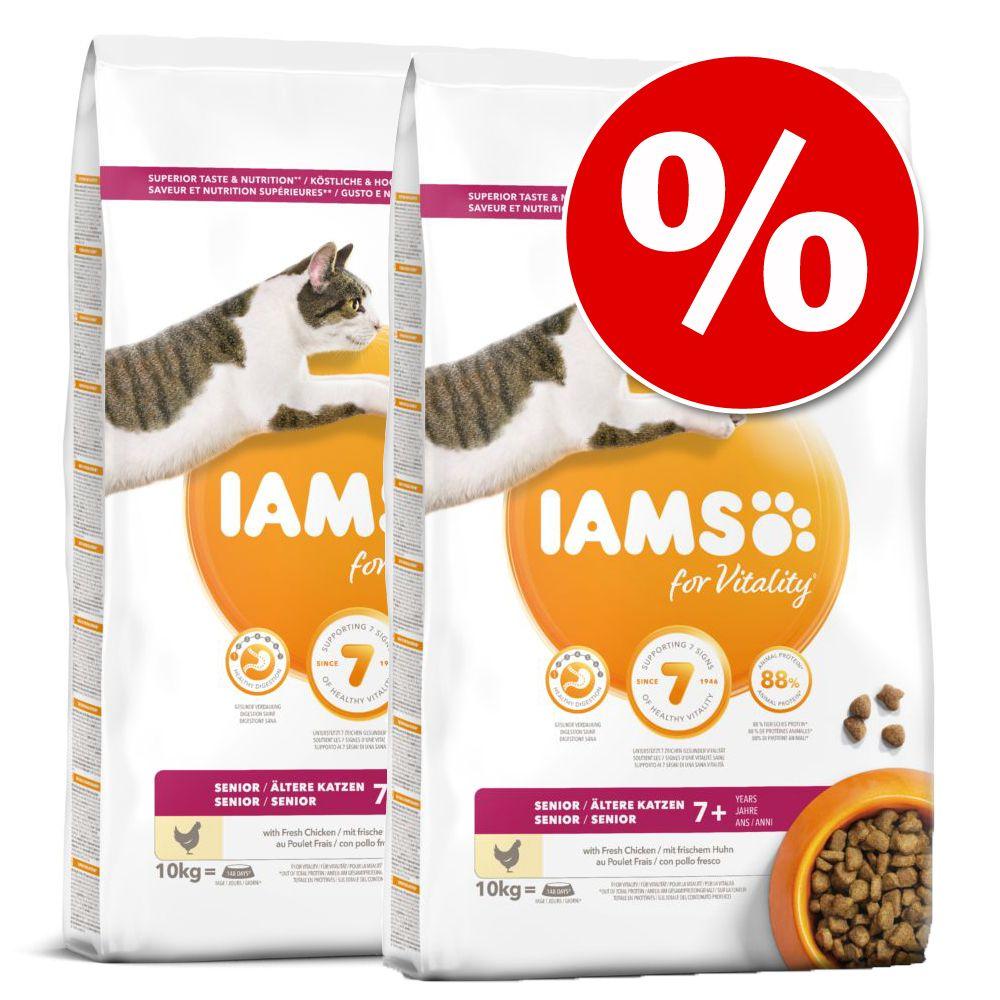 Ekonomipack: IAMS torrfoder för katter 2 x 10/15 kg for Vitality Sterilised Chicken (2 x 10 kg)