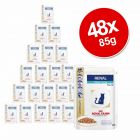 INOpets.com Anything for Pets Parents & Their Pets Royal Canin Veterinary Diet Mega Pack 48 x 85g/100g - Sensitivity Control Chicken (48 x 100g)