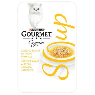 Gourmet Soup 4 x 40 g - Lachs & Gemüse