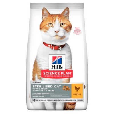 2x10kg Young Adult Sterilised Chicken Hill's Science Plan Dry Cat Food
