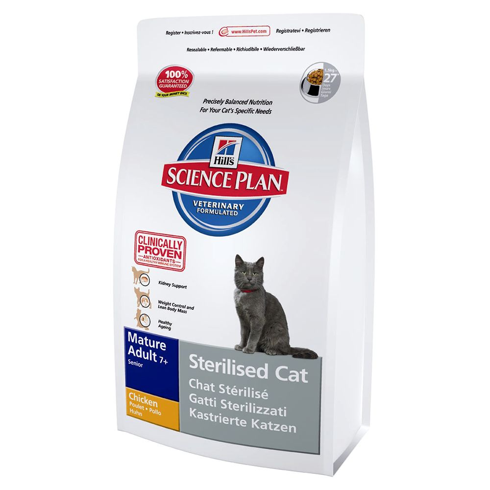 Hill's Science Plan Mature 7+ Sterilised Cat - Chicken - 1.5kg