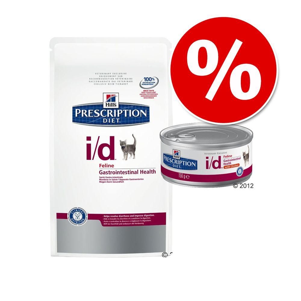 Blandpack: Hill's Prescription Diet Feline torr- och våtfoder – Feline i/d (1,5 kg + 6 x 156 g)