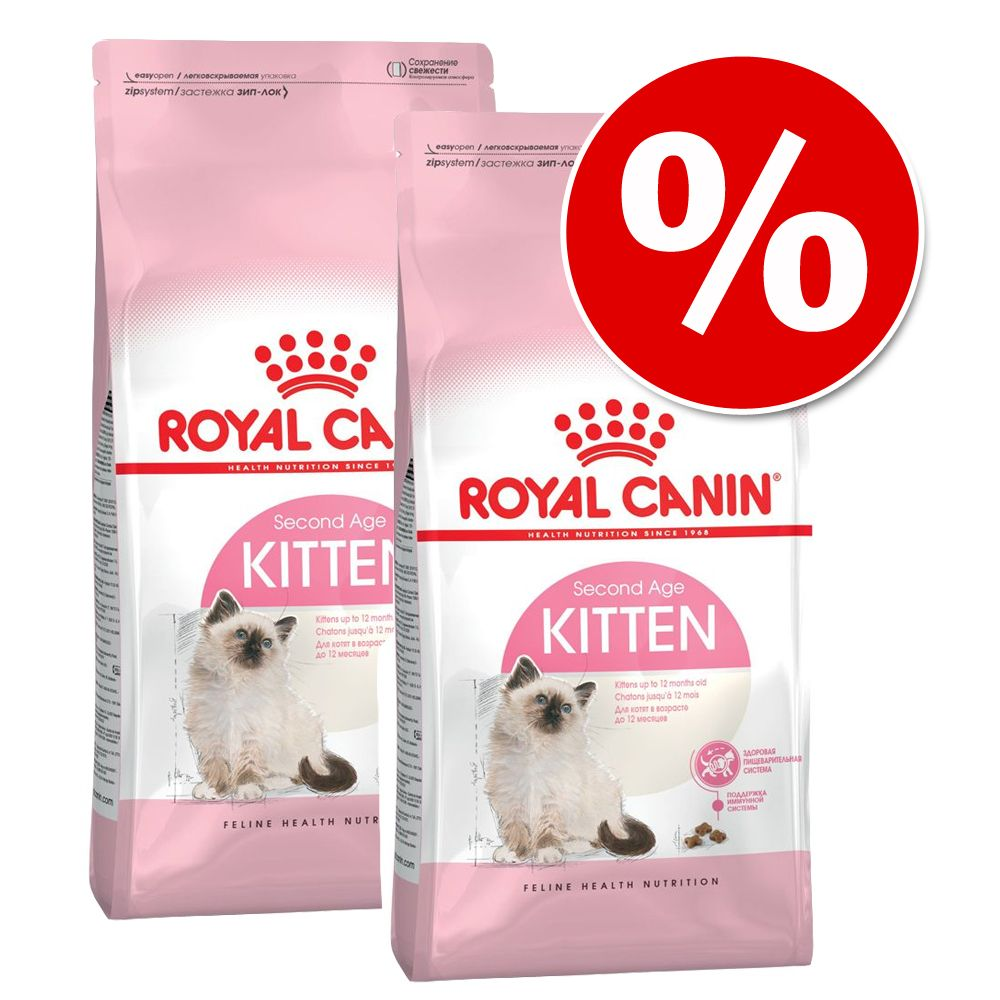 2 x 400 g Royal Canin Kitten torrfoder - British Shorthair Kitten