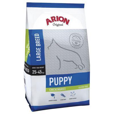 Arion Original Puppy Large Breed Chicken & Rice - 12 kg