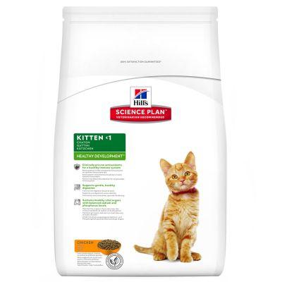 Hill's Science Plan Kitten Healthy Development Chicken - 400 g
